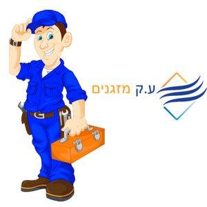 טכנאי מיזוג אוויר בקריות וחיפה